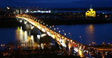 Beautiful view of night Nizhny Novgorod Russia