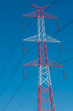 Pylon and transmission power line