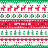 Joyeux noel card - scandynavian christmas pattern