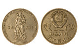 One jubilee ruble USSR Victory over Nazi Germany