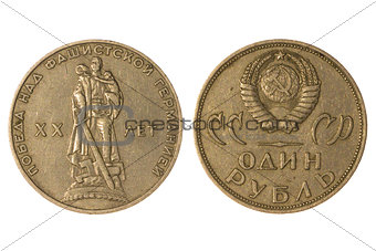 One jubilee ruble USSR Victory over Nazi Germany