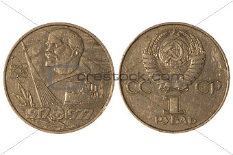 One jubilee ruble USSR with Lenin 1917-1977