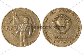 One jubilee ruble USSR 50 years of the Soviet power