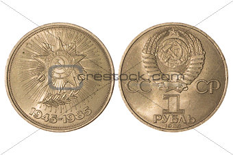 One jubilee ruble USSR The great Patriotic war, 1945 - 1985