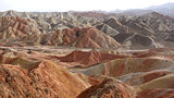 Landscape of Danxia landform