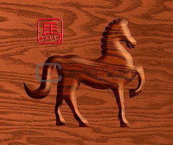 2014 Chinese Wood Zodiac Horse Illustration