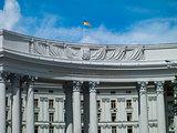 Ministry of Ukraine