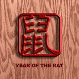 Chinese Rat Symbol Wood Background Illustration