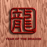 Chinese Dragon Symbol Wood Background Illustration