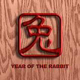 Chinese Rabbit Symbol Wood Background Illustration