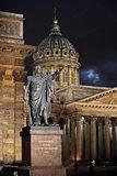 monument military leader