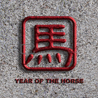 2014 Chinese Horse Symbol Stone Background Illustration