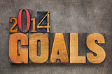 2014 goals in wood type