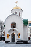 Dmitry Donskoy Chapel in Tyumen