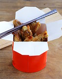 fried chicken wings with soy sauce in the Asian style