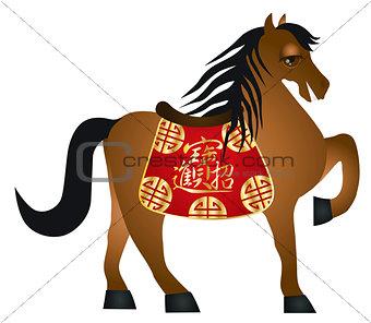 2014 Chinese New Year Horse with Saddle Illustration