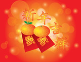 Chinese New Year Oranges and Red Money Packets Bokeh Background