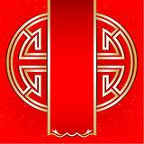 chinese_lantern_gold