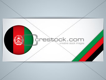 Afghanistan Country Set of Banners