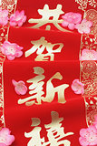 Chinese New Year Scroll And Greetings