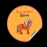 happy new year horse sticker