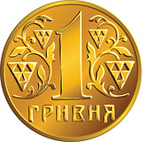 Vector Ukrainian money gold coin one hryvnia