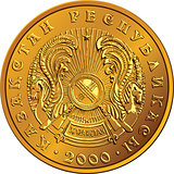 Kazakh money gold coin with the emblem
