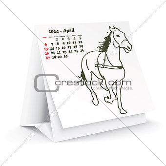 April 2014 desk horse calendar