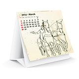 March 2014 desk horse calendar