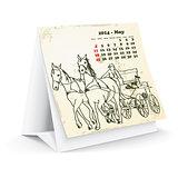 May 2014 desk horse calendar