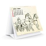 June 2014 desk horse calendar