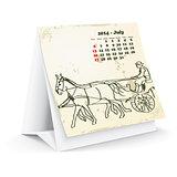 July 2014 desk horse calendar
