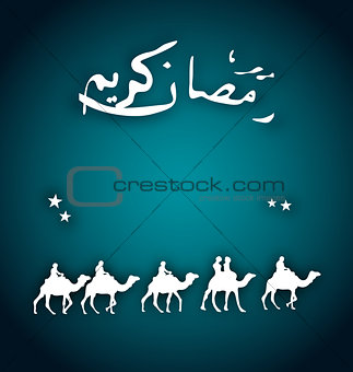 Greeting card with caravan camels