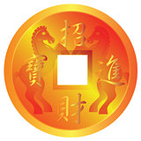 Chinese Gold Coin with Horse Symbols