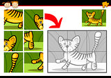 cartoon tiger jigsaw puzzle game