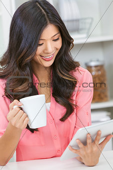 Chinese Asian Woman Tablet Computer & Coffee
