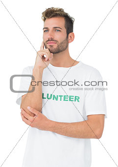 Thoughtful young male volunteer