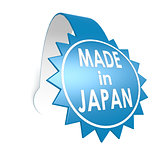 Made in Japan star label