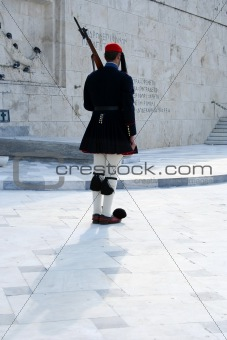 Athens Presidential Guard