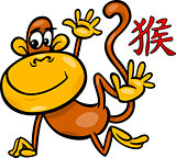 monkey chinese zodiac horoscope sign