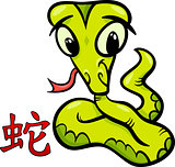 snake chinese zodiac horoscope sign