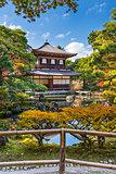 Kyoto at Ginkakuji