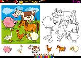 farm animals coloring page set