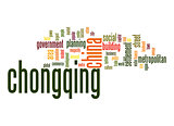 Chongqing word cloud
