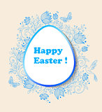 Easter background with blue flowers