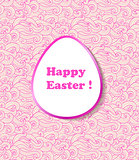 Decorative vector Easter banner