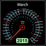 2015 year calendar speedometer car in vector. March.