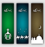 Set islamic banners with symbols for Ramadan holiday