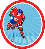 Ice Hockey Player Front With Stick Cartoon