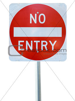 old no entry traffic sign